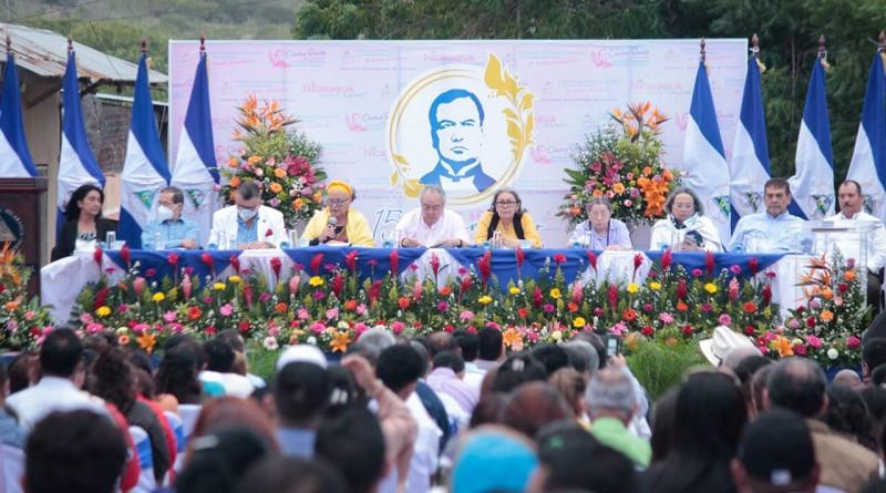 Asamblea Nacional en sesión especial en Ciudad Darío